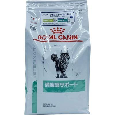 ロイヤルカナン 猫用 満腹感サポート 3.5kg