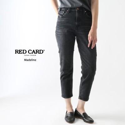 **RED CARD〔レッドカード〕88430-akbMadeline/ハイライズスリムクロップドブラックデニムパンツ(akira-Black Used)