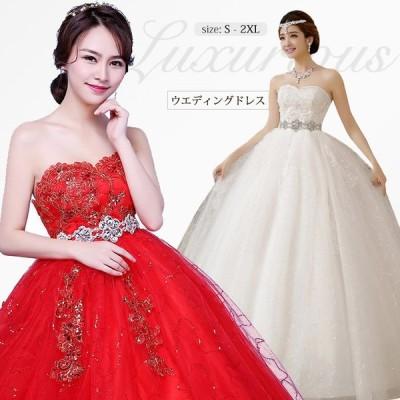 ウエディングドレス マタニティ 大きいサイズ 赤 白 ベアトップ ロング丈 刺繍 チュール スパンコール ラメ ノースリーブ 編み上げ 花嫁 結婚式