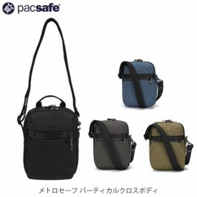 送料無料 パックセーフ PacSafe ショルダーバッグ メトロセーフ バーティカルクロスボディ 12970286 PAC12970286 国内正規品