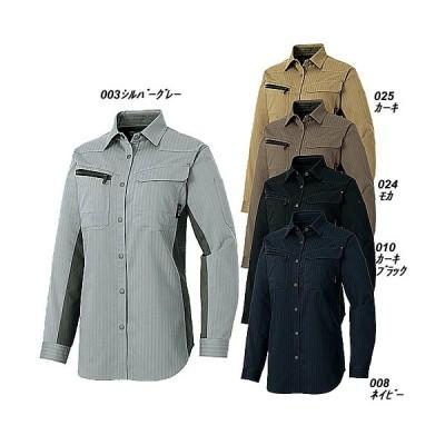 作業服アイトスAZ-30645薄地レディース長袖シャツ作業着/ポリエステル80%・綿20%/帯電防止素材・通年対応商品