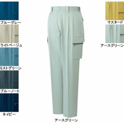 作業服・作業着・作業ズボン 自重堂 42002 ツータックカーゴパンツ 70~88