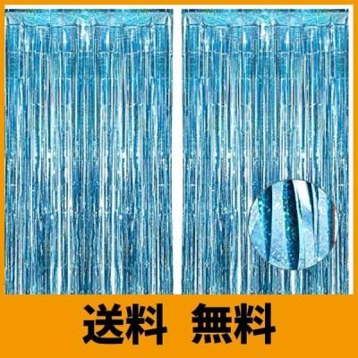 2個セット BRAVESHINE タッセルカーテン キラキラ 背景 明るい光沢 誕生日 飾り付け 100cm*250cm パーティー 装飾 結婚式 用
