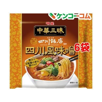 中華三昧 四川飯店 四川風味噌 ( 6袋セット )/ 中華三昧