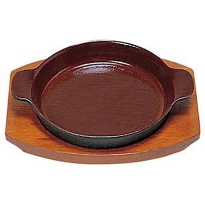 三和精機製作所 S グラタン皿 丸型 C 15cm 301068(直送品)