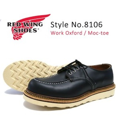 REDWING レッドウィング オックスフォード ワーク シューズ WORK OXFORD MOC TOE BLACK CHROME  rw8106