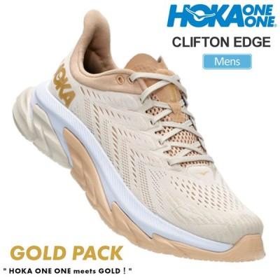ホカオネオネ HOKA ONE ONE スニーカー メンズ  クリフトンエッジ ゴールドパック CLIFTON EDGE GOLD PACK アーモンドミルク ベージュ 26-28cm 1110510