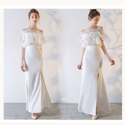 イブニングドレス ロングドレス オフショルダー 上品なドレス 結婚式 二次会 演奏会 花嫁 ホワイト スリット タイト マーメイド