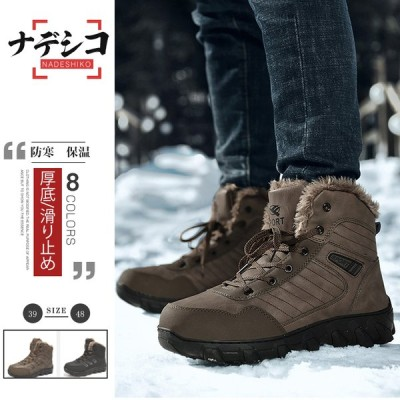 ムートンブーツ ショートブーツ メンズブーツ ワークブーツ  ヴィンテージ  カジュアル 冬靴  防滑 防寒 オシャレ  暖かい