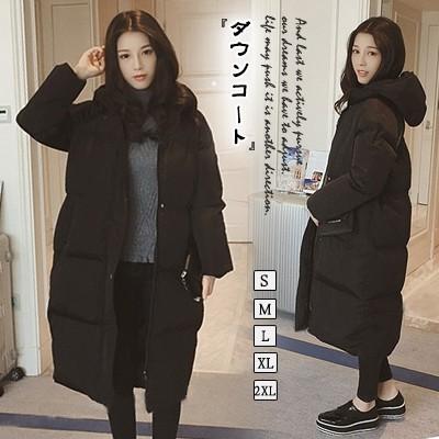韓国ファッション おしゃれな トレンド 学生 ゆったりする フード付き 厚手 新品 中・長セクション ダウンコート コート XA97