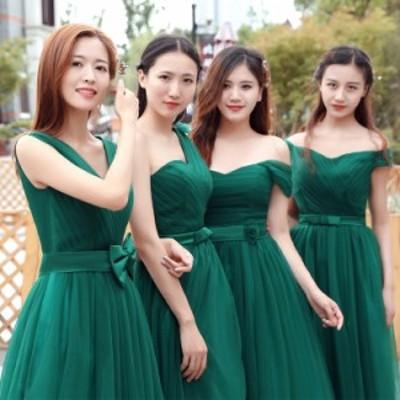 2020春新作 緑ロングドレス 大きいサイズ二次会 コーラス 花嫁 ワンピース ロングドレス 結婚式 マリアージュ オーロラミディアム