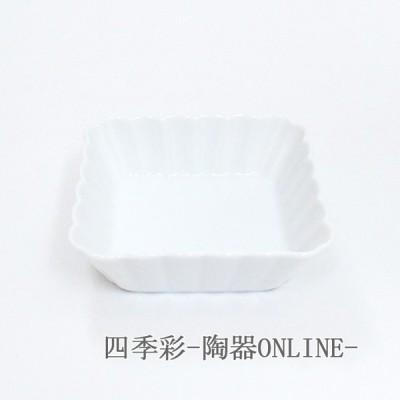 小鉢 スクエア 11cm角鉢 白磁 かすみ おしゃれ 和食器 業務用 美濃焼 m56100068