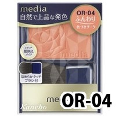 カネボウ メディア ブライトアップチークN OR-04 発色低めタイプ 4973167181225