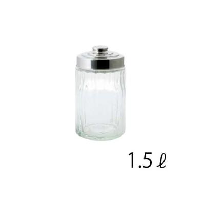 キャニスタースクリューリッド Mサイズ1.5L(ガラス製保存容器)