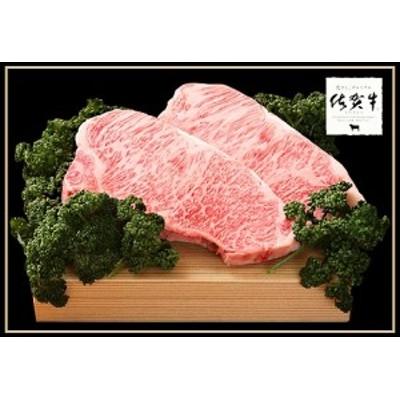 【送料無料】【上場食肉】佐賀牛 しあわせセット