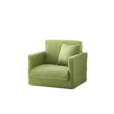 生活雑貨 ソファーベッド ソファー 脚を伸ばしてゆったり寝れるソファーベッド 3つ折りコンパクトタイプ (1P, グリーン)