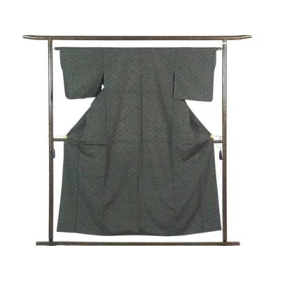 リサイクル着物 紬 正絹濃いグレー地七宝柄袷紬着物未着用品