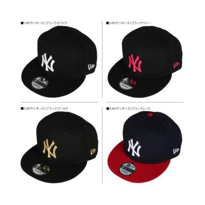 (NEWERA/ニューエラ)ニューエラ NEW ERA キャップ 帽子 メンズ レディース 9FIFTY ブラック ホワイト グレー ネイビー レッド ブルー カモフラージュ 迷彩/ユニセックス その他系1