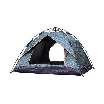 新品 並行輸入品TIN-YAEN Camouflage Outdoor Camping Tent, Lightweight Backpack Can Accommodate 3-4 People, Suitable for Travel, Beac