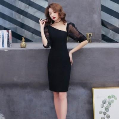 パーティードレス 韓国 黒 袖あり 五分袖 大きいサイズ 3L 4L シースルー セクシー 結婚式 タイトドレス 膝上丈 お呼ばれ