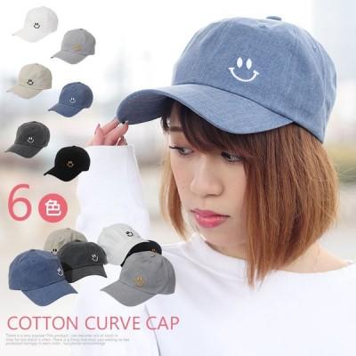 帽子 キャップ レディース シンプル ベーシック 無地 CAP ブラック ホワイト ベージュ シンプルキャップ セール