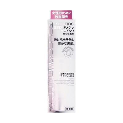 資生堂 アデノゲン 薬用アデノゲン グレイシィ ( 150ml )/ アデノゲン