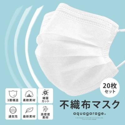 マスク ますく 不織布 3層構造 花粉 風邪予防 女性 男性 兼用 レディース メンズ ≪ゆうメール便配送30・代引不可≫