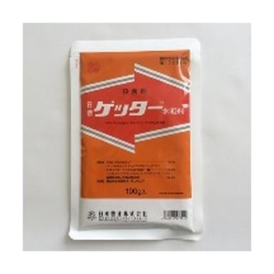 日本曹達 ゲッター水和剤 100g