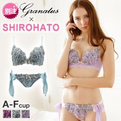 59%OFF (グラナティス×白鳩)granatus×shirohato 別注 Fleurs parfum 3/4カップ ブラショーツセット 大きいサイズ