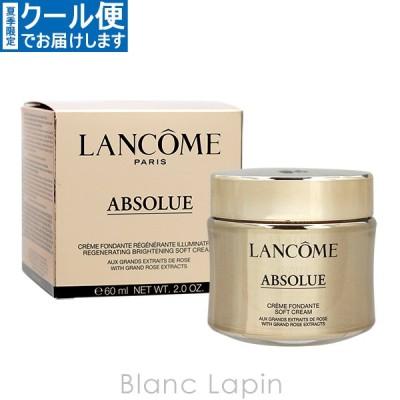 【テスター】 ランコム LANCOME アプソリュソフトクリーム 60ml [957313]