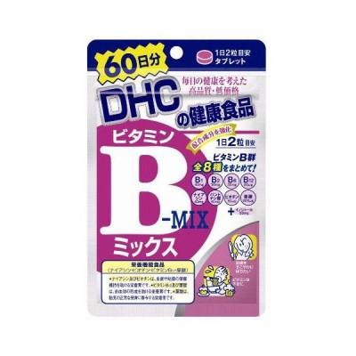 DHC VBミックス60日120粒