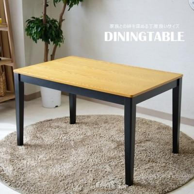 ダイニングテーブル 幅120 木製 4人掛け テーブル 4人用 北欧 シンプル