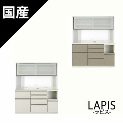 高橋木工所 ラピス キッチンボード S160L(WD) オープン 幅160.3×奥行45×高さ