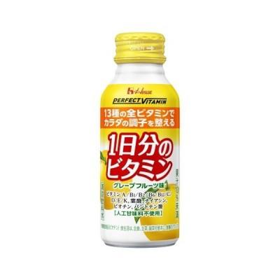 PERFECT VITAMIN 1日分のビタミン グレープフルーツ味 120ml×6本セット /1日分のビタミン