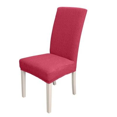 [ダークグレー]ホームオフィスのレストランの装飾のための純粋な色の椅子カバーポリエステル花柄弾性椅子カバー
