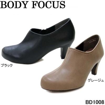 ボディフォーカス BD 1008 BODY FOCUS マドラス madras ブーティ パンプス 7cmヒール 抗菌防臭 クッション中敷き ブーツ 婦人靴 レディース