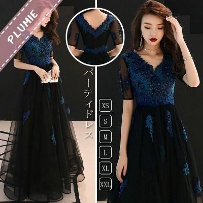 パーティードレスロングドレス結婚式黒ドレスワンピース袖あり二次会ドレスウエディングドレスフォーマルドレスお呼ばれ結婚式ドレス大きいサイズ