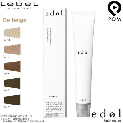 ルベル エドル ベースカラー ベージュ 1剤 80g | カラー剤 エドルカラー トーン選択