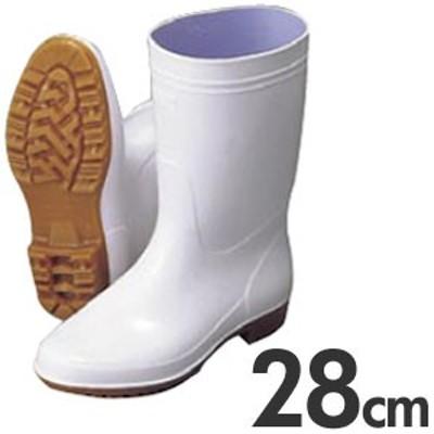 弘進 厨房用長靴(衛生長靴) ゾナG3 耐油性白長靴 28cm