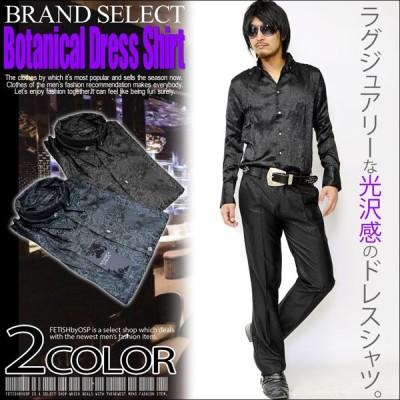 RMANICA/ロマニカ メンズ サテンジャガードボタニカル柄スキッパー長袖シャツ ロングシャツ サテンシャツ