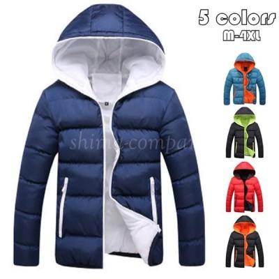 中綿ジャケット メンズ 防寒ジャケット フード付き 中綿コート スリム 綿入れ アウター ジャンパー 防風保温 暖かい ジャケット 大きいサイズ あたたか 冬服 5色