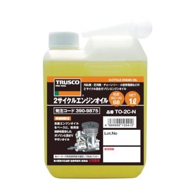トラスコ 2サイクルエンジンオイル1L (1本) 品番:TO-2C-N