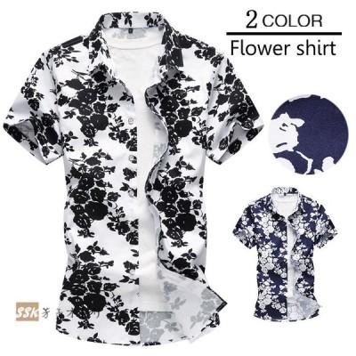 アロハシャツ 花柄シャツ 半袖シャツ カジュアルシャツ メンズシャツ メンズ 半袖 シャツ ビッグサイズ 涼しい 夏