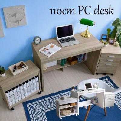 【クーポン利用で更にお得に♪】パソコンデスク 3点セット 書斎机 システムデスク 110cm幅 システムデスク デスク+チェスト+ラック パソコンデスク 110cm