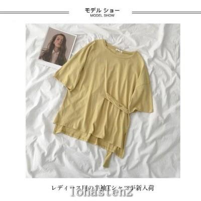 夏 レディース Tシャツ 半袖Tシャツ new 無地Tシャツ ユニックデザイン 夏Tシャツ 不規則裾 クルーネック お洒落