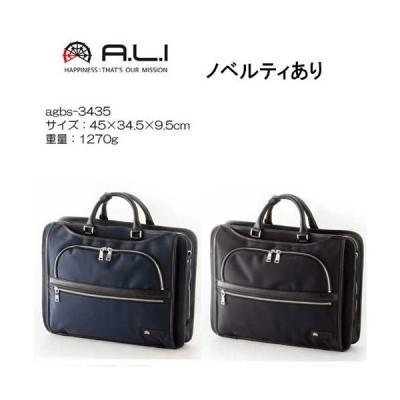 アジアラゲージ スーツケース  アジア・ラゲージ A.L.I ショルダーバッグ AGBS-3435 メンズ バッグ ビジネス バッグ ビジネスバッグ ポリエステル Tom Chris …