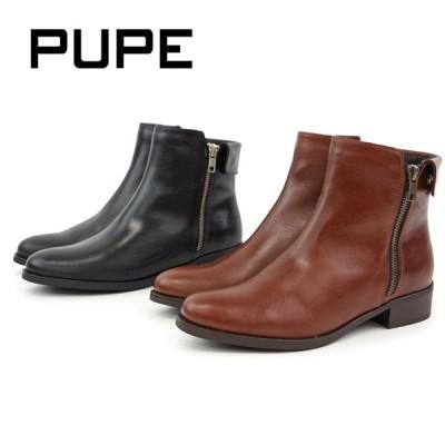 【PUPE プーペ】サイトジップ ショートブーツ 本革ブーツ/ジップブーツ/ブーツ/本革/レディースブーツ