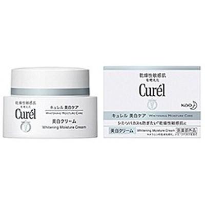 なんと!あの【花王】Curel(キュレル) 美白クリーム 40g ※医薬部外品 が、「この価格?!」