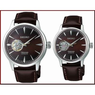 SEIKO/セイコー【PRESAGE プレサージュ】自動巻 腕時計 ペアウォッチ ブラウンレザーベルト Made in Japan 海外モデル SSA407J1/SSA783J1