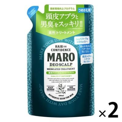 ネイチャーラボMARO(マーロ)薬用 デオスカルプトリートメント 詰め替え 400ml(医薬部外品)2個
